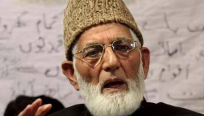 Delhi court sends four Kashmiri separatists to jail for links with Pakistan