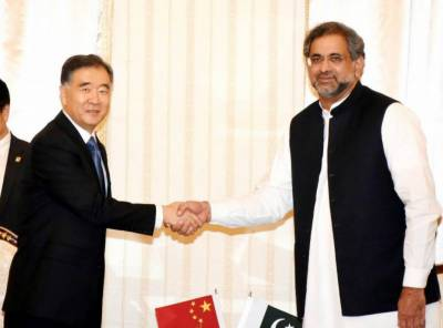 My visit demonstrates close strategic ties with Pakistan: China's vice PM