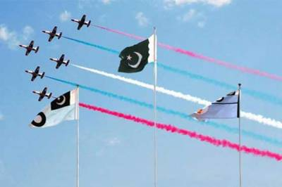 PAF spectacular Air show along with Saudi-Turk formations