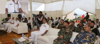 Pakistan Navy Maritime Counter Terrorism Centre inaugurated by CNS