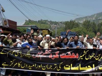 Protests erupt in Kashmir over US decision of banning Hizbul Mujahideen