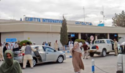 Quetta International Airport being expanded and renovated