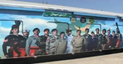Azadi train arrives in city of saints, Multan