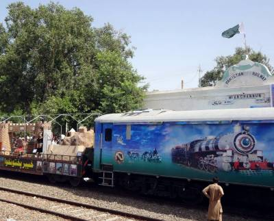 Azadi Train will reach Multan tonight