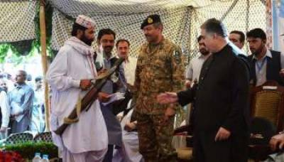 BLA Commander along with 22 Ferraris surrender to state