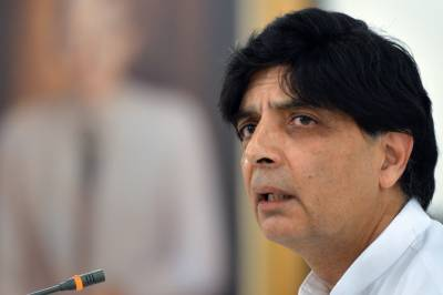 Chaudhry Nisar reacts over Pervaiz Rashid statement