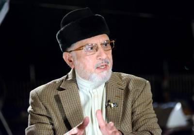 Dr Tahir ul Qadri to leave Pakistan for Britain