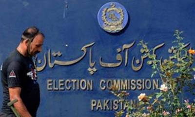 ECP receives voters data from NADRA for biometric voting