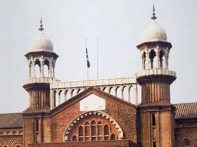 LHC announces verdict in contempt of court petition against Nawaz Sharif