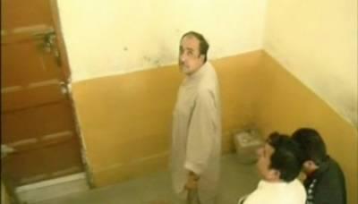 MPA Majeed Achakzai case verdict announced by BHC