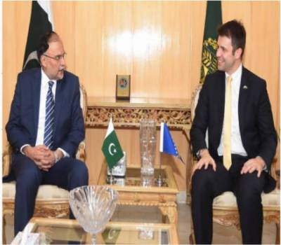 Pakistan-Bosnia vow to strengthen bilateral ties