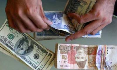 Pakistan economy poised to become 25th largest economy of the world