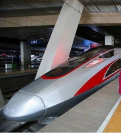 China relaunches World's fastest Bullet train between Beijing-Shanghai