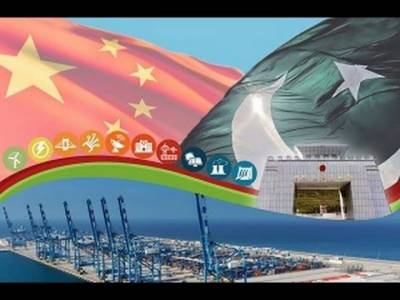 CPEC: 19 Projects worth $18 billion under construction: China