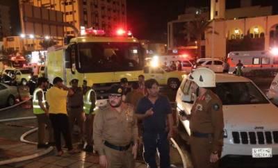 Huge fire engulfs Makkah Hotel, 600 evacuated