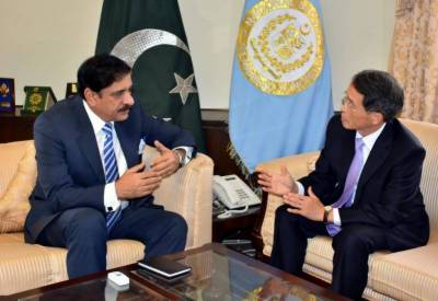 Japan vows to enhance bilateral ties with Pakistan