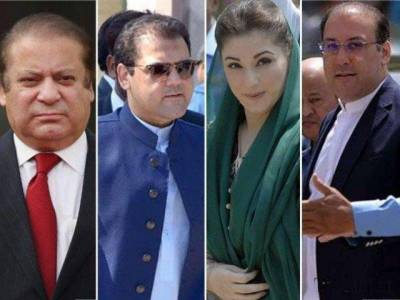 NAB issues third and last summon to Sharif family for tomorrow
