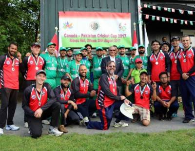 Pakistan - Canada friendly cricket match in connection with 70th independence day