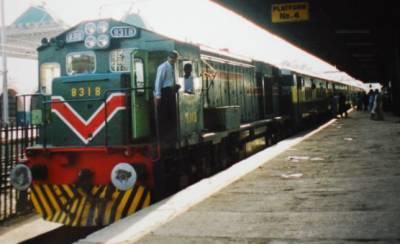 Pakistan Railways announces five special Eid Trains