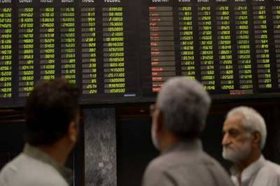 Pakistan Stock Exchange nose dives on first day of week
