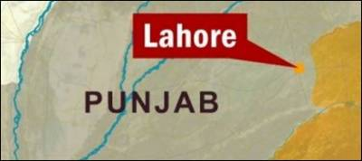 Security Threat Alert issued for Lahore