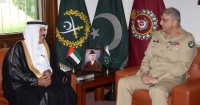 UAE Ambassador calls on COAS