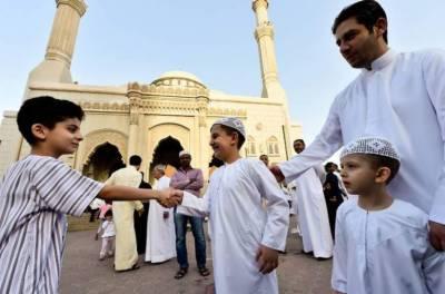 UAE, Saudi Arabia announce Eid ul Azha date