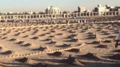 26 Pakistani Hajj pilgrims buried in Jannat Al Baqi