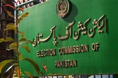ECP decides against using Electronic Voting Machines in NA-120 by polls