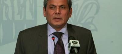 Haqqani network is in Afghanistan and not in Pakistan: FO