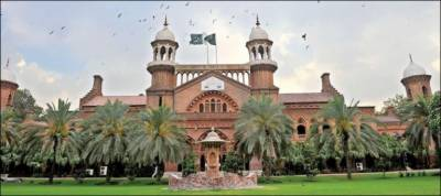 LHC hears petition on making public Justice Baqir Najfi Report