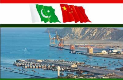 Pakistan-China to accelerate CPEC Projects: Ambassador