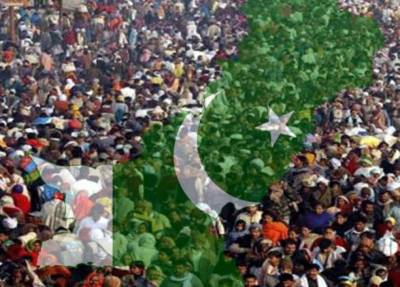 Pakistan population census results province wise, Kashmir-GB excluded