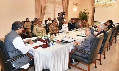 Pakistan sets 4 conditions for further security cooperation with US