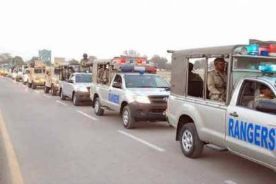 Punjab Government extends Rangers stay in province