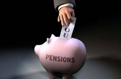 Rs 40 billion embezzlement revealed in National Bank, GPO pensions