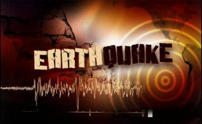 Earthquake jolts several areas of Punjab, KP