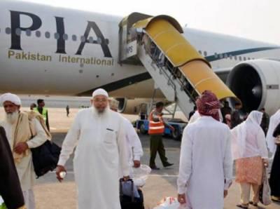 Hajj operations complete with 1,60,000 Pakistani pilgrims land in Saudi Arabia