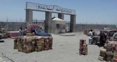 Iran opens Pakistan-Iran trade gate at Taftan