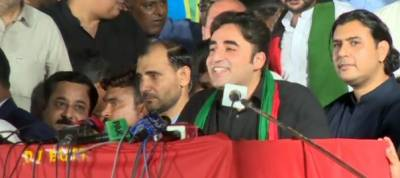 Trump's threats are due failed foreign policy of PML-N: Bilawal Bhutto