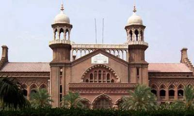 Justice Shahid Hameed takes oath as acting Chief Justice LHC