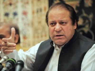 Nawaz Sharif holds consultative meeting over NA 120