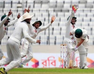Bangladesh cricket team makes history