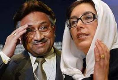 Benazir Bhutto murder case: Police officers punished harshly, Musharraf declared Absconder