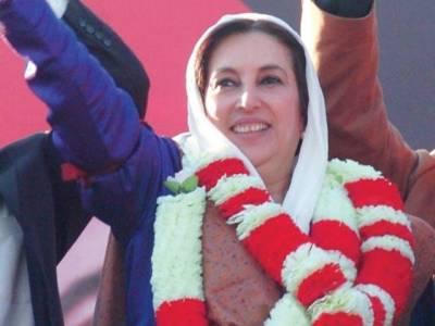 Benazir Bhutto murder case verdict announced