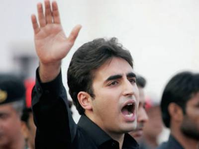 Bilawal Bhutto rejects Benazir Bhutto murder case verdict
