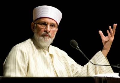 Dr Tahir ul Qadri lands back, hits out at Sharifs