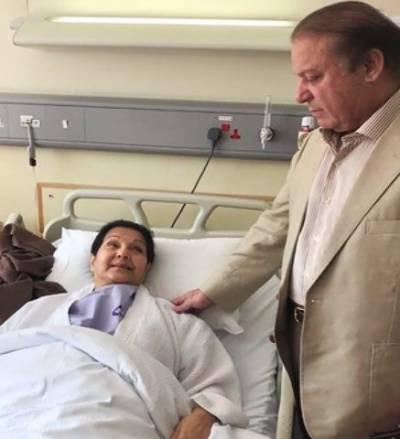 Kulsoom Nawaz underwent throat surgery
