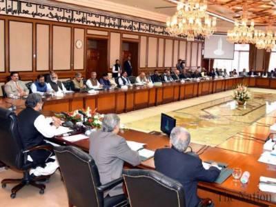 Pakistan registers increase of $2.4 billion in FDI
