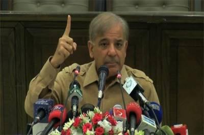 SECP confirms Chinese CSRC probe into Multan Metro Bus project corruption case